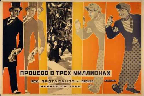 The Case of the Three Million_Three Thieves, directed by Yakov Protazanov, 1926